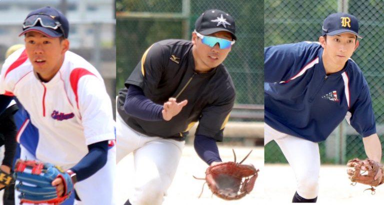硬式野球経験者による指導